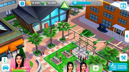 The Sims Mobile Screen 6