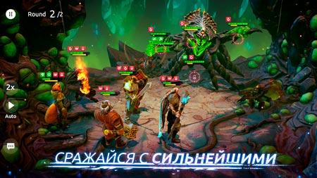 Age of Magic Screen 5
