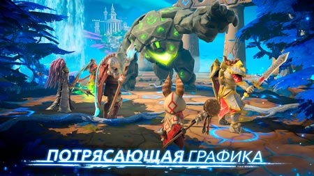 Age of Magic Screen 1