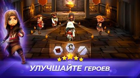 Assassin's Creed Rebellion Screen 5