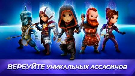 Assassin's Creed Rebellion Screen 4