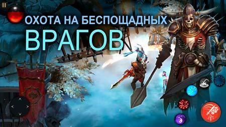 Bladebound Immortal Screen 3