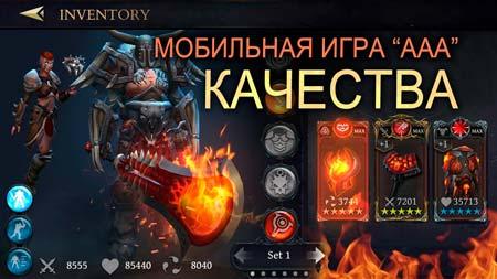 Bladebound Immortal Screen 4
