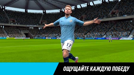 FIFA Mobile Screen 5
