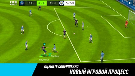 FIFA Mobile Screen 2