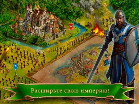 Imperia Online Screen 3